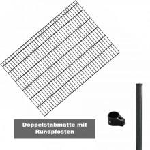 Kraus Dino Pro Komplettset - Rundpfosten - 2-50 Meter